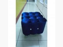 [全新] 樂居二手家具*全新藍色絨布鑽石沙沙發矮凳全新