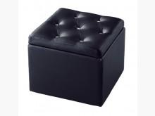 [全新] 水鑽黑色透氣皮掀蓋式收納椅沙發矮凳全新