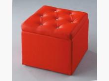 [全新] 水鑽紅色透氣皮掀蓋式收納椅沙發矮凳全新
