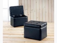 [全新] 黑色PU皮掀蓋式收納椅沙發矮凳全新