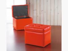 [全新] 紅色PU皮掀蓋式收納椅沙發矮凳全新