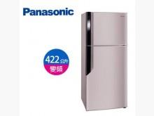 [95成新] 國際牌冰箱426公升冰箱近乎全新