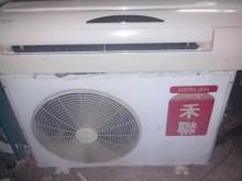 [9成新] 國際東元禾聯分離冷氣安裝加2仟分離式冷氣無破損有使用痕跡