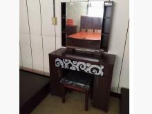 [8成新] 胡桃化粧台(清倉大降價)鏡台/化妝桌有輕微破損