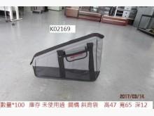[全新] K02169 未使用 鋼構斜背袋其它全新