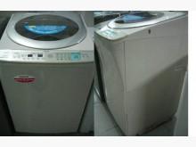 [9成新] 超音波13公斤洗衣機~洗淨力強洗衣機無破損有使用痕跡