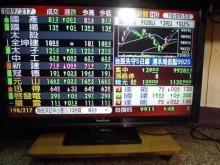 [8成新] 李太太國際42吋液晶色彩鮮艷電視有輕微破損