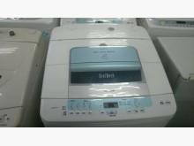 [9成新] 日立11公斤風乾功能變頻洗衣機洗衣機無破損有使用痕跡