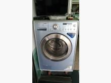 [9成新] 嚴選LG 12公斤,滾筒洗衣機洗衣機無破損有使用痕跡