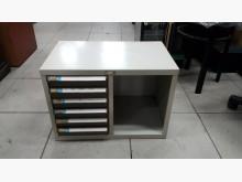 [8成新] 樂居X51228AJJB資料櫃辦公櫥櫃有輕微破損
