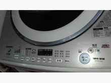 [9成新] 日製 東芝15公斤變頻洗衣機洗衣機無破損有使用痕跡