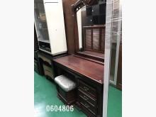 [8成新] 0604806.柚木色實木化台椅鏡台/化妝桌有輕微破損
