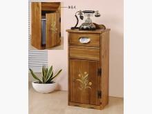 [全新] 實木收納式垃圾桶電話架 免組裝收納櫃全新