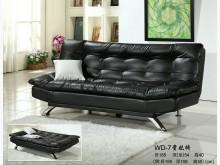 [全新] 優比黑色透氣皮沙發床 三段式折疊沙發床全新