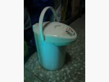 連欣二手家電-象印牌電熱水瓶乳白電熱水瓶無破損有使用痕跡