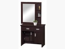 [全新] 胡桃滑鏡浮雕化妝台(塑)4400鏡台/化妝桌全新