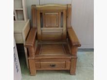 [95成新] 板椅1人座(清倉大降價)木製沙發近乎全新