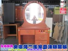 二手家具/北屯/3.8尺化妝台鏡台/化妝桌有輕微破損