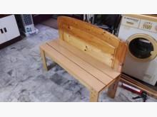 [全新] 再生傢俱~實木長凳國小以下適用其它桌椅全新