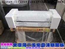 二手家具/北屯/分離式冷氣分離式冷氣全新