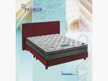[全新] 睡好眠乳膠五尺雙人床雙人床墊全新