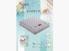 [全新] 高品質獨立筒三尺半單人床單人床墊全新