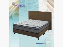 [全新] 雪精靈蜂巢式獨立筒三尺半單人床單人床墊全新