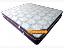 [全新] 紫羅蘭三線竹炭泡棉獨立筒6尺床墊雙人床墊全新