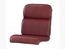 [全新] 酒紅色雲彩雙凸皮椅墊 滿7片免運木製沙發全新