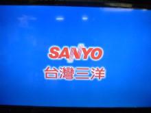 [8成新] 李太太三洋32吋LED色彩鮮艷電視有輕微破損