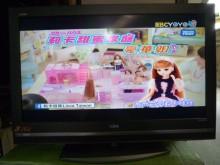 [8成新] 聲寶32吋液晶色彩鮮艷畫質佳電視有輕微破損