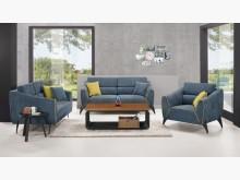 [全新] 依爾莎沙發全組*可打折多件沙發組全新