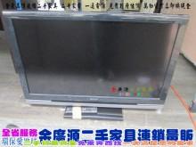 二手家具/北屯/SONY液晶電視電視有輕微破損