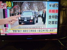 [8成新] 李太太聲寶22吋液晶色彩鮮艷電視有輕微破損