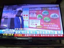 [8成新] 禾聯42吋液晶色彩鮮畫質佳電視有輕微破損