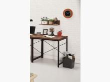[全新] 伯恩斯2.7尺書桌書桌/椅全新