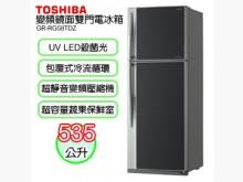 [95成新] TOSHIBA 變頻冰箱冰箱近乎全新