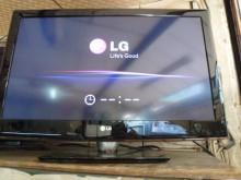 [8成新] LG32吋LED色彩鮮艷畫質佳電視有輕微破損