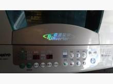 [9成新] 三洋14公斤變頻洗衣機 節能含運洗衣機無破損有使用痕跡