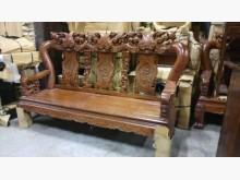 [全新] 樂居ZM1214CJ黃花梨沙發組木製沙發全新
