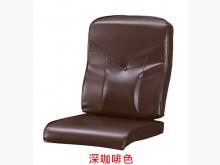 [全新] 腰枕型深咖啡皮椅墊 滿7片免運費木製沙發全新