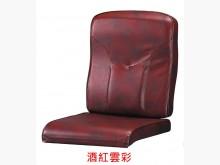 [全新] 腰枕型酒紅色皮椅墊 滿7片免運費木製沙發全新
