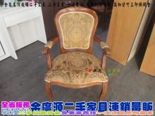 二手家具/北屯/2尺單人布沙發單人沙發有輕微破損