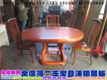 二手家具/北屯/餐桌椅組餐桌椅組有輕微破損