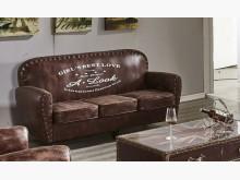 [全新] 奧斯卡仿舊3人布沙發雙人沙發全新