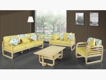 [全新] 肯特本色實木組椅~不含茶几可拆買多件沙發組全新