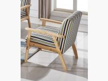 [全新] 哥倫直條紋布單人沙發單人沙發全新