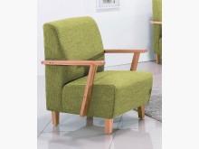 [全新] 維也納本色綠皮單人沙發單人沙發全新