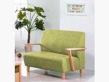 [全新] 維也納本色綠皮雙人沙發雙人沙發全新