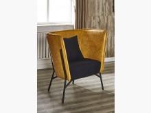 [全新] 杰倫雙色黃皮單椅單人沙發全新